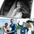 Репортаж, свадьба